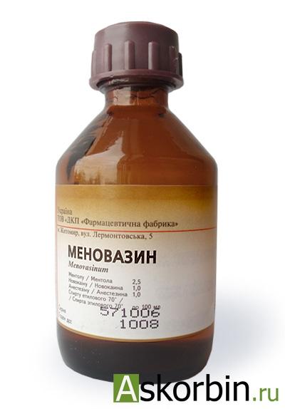 меновазин 40мл, фото 3