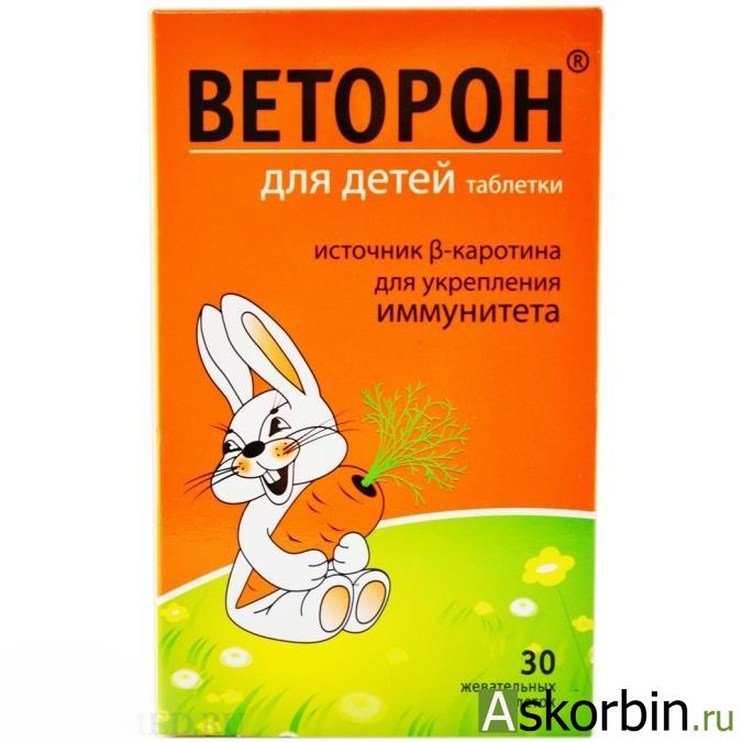 ВЕТОРОН Д/ДЕТЕЙ N30 ЖЕВ ТАБЛ, фото 4